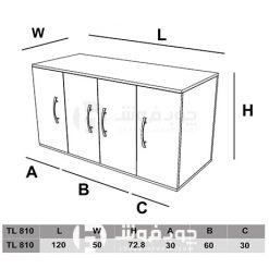 ابعاد-کمد-بایگانی-چوبی-TL810