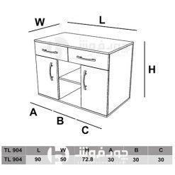 میز-پرینتر-قیمت-TL904