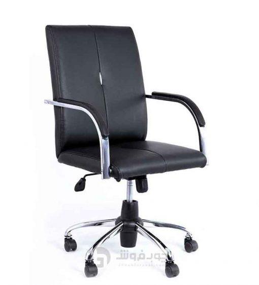 صندلی مطالعه ارگونومیک