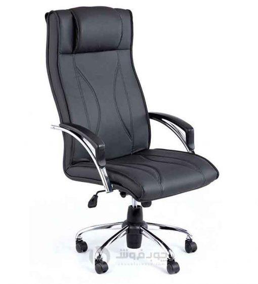 صندلی مدیریت ارگونومیک