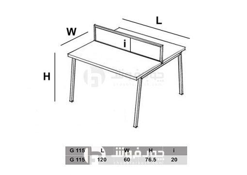 ابعاد-میز-گروهی-G115