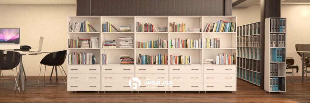 مدل جدید کتابخانه