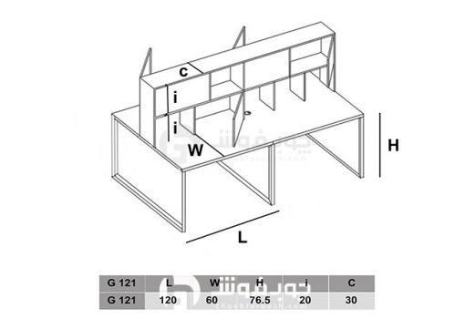 ابعاد-میز-گروهی-G121