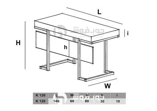نقشه-اجرایی-میز-k120