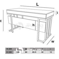 ابعاد-میز-K220