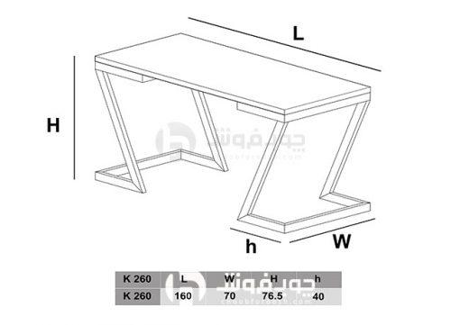 ابعاد میز تحریر