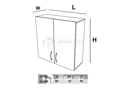 ابعاد-کابینت-آشپزخانه-U400