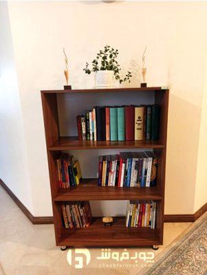 خرید کتابخانه کلاسیک