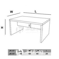 ابعاد-میز-عسلی-JK07