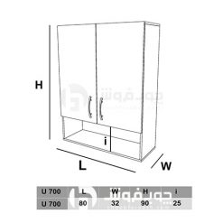 ابعاد-کابینت-U700
